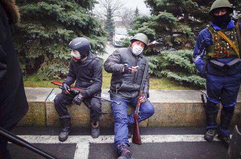 Anti-government Protestors