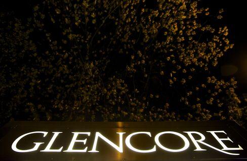 Glencore Xstrata Signage