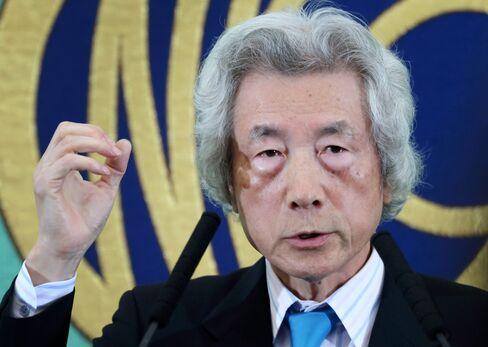 Former Japanese Prime Minister Junichiro Koizumi