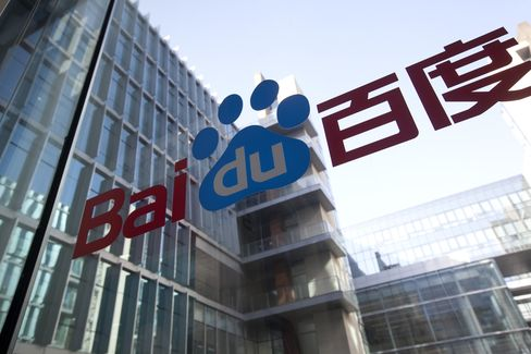 Baidu Slumps on Outlook as U.S. Trading Resumes: China Overnight
