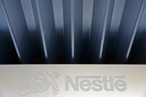 A Logo Sits at the Nestle Headquarters in Vevey