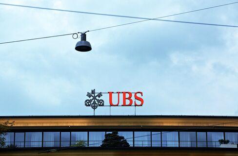 UBS Fined 1.4 Billion Swiss Francs for Manipulating Libor Rate