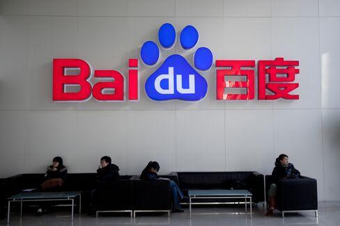 Baidu Climbs on Mobile Outlook as Qihoo Tumbles