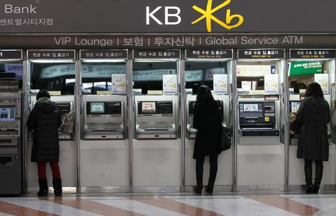 Kookmin Bank Offers Dollar Debt After Busiest Day in 10 Months
