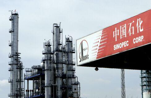 Sinopec to Buy Canada's Daylight Energy