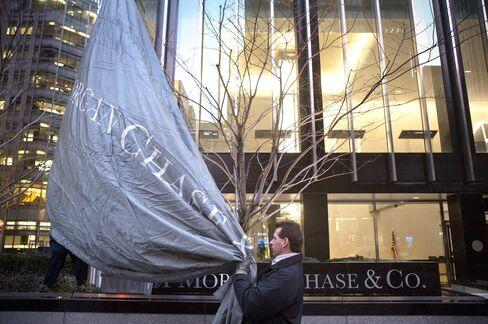 JPMorgan No. 1 Investment Bank as Flurry of Deals Spurs Optimism