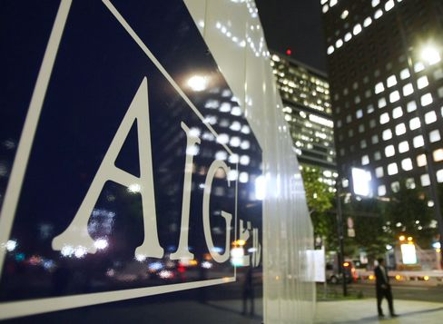 U.S. to Become Minority AIG Shareholder in $18 Billion Offering