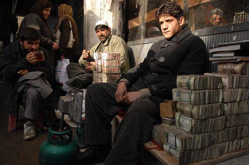 An Afghan Money Changer