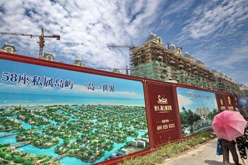 An Advertisement for Evergrande In Qidong