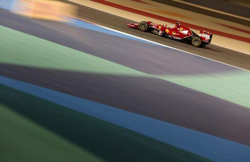 Formula One Grand Prix in Bahrain