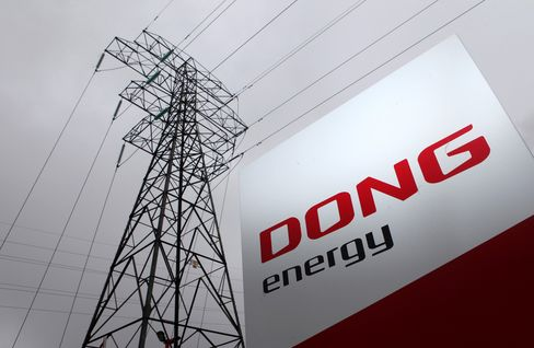Dong Energy Seeks $1.4 Billion Equity Boost as Gas Bets Failed