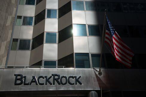 The BlackRock Inc. Offices Stnad in New York