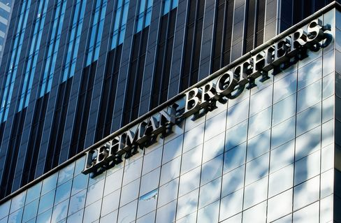 Former Lehman Brothers Headquarters