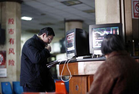 No Consensus on Chinese Stocks; Guotai Forecasting 36% Gain