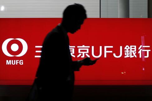 Japan Megabanks' $6.7 Billion Stock Losses Seen Spurring Selloff