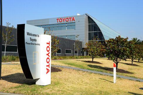 Toyota Headquarters in Australia