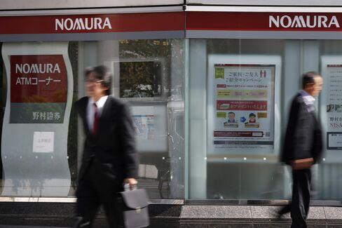 Nomura Securities