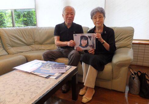 Shigeru Yokota and Sakie