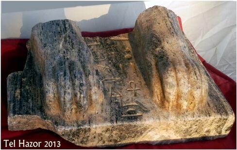 Sphinx fragment