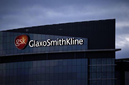 GlaxoSmithKline Plc Headquarters Stand in London