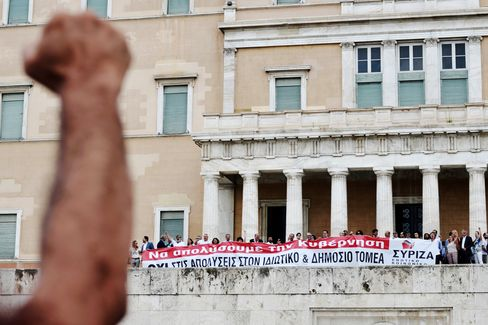 Greek Coalition Government Faces Parliament Test Over Job Cuts