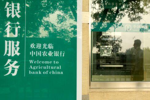 Asian Stocks Decline Amid European Debt Crisis, China Concerns