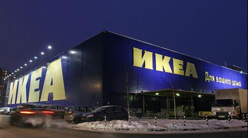 Ikea Vows 'Zero Tolerance' On Russian Corruption