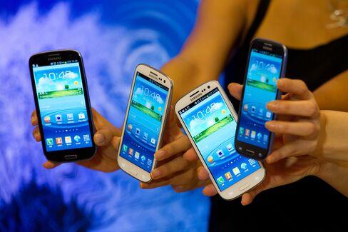 Samsung Debt Risk Least Versus LG in 3 Years