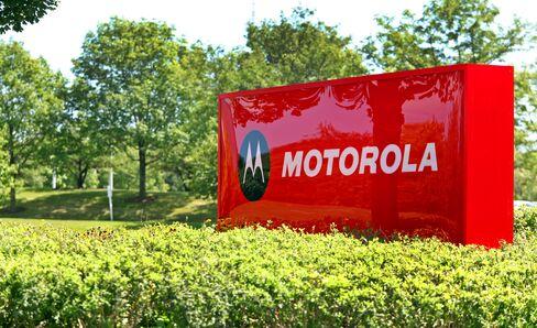 Google Sells Motorola Home to Arris for $2.35 Billion