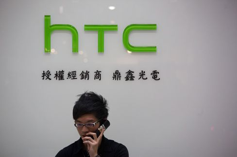 HTC Store