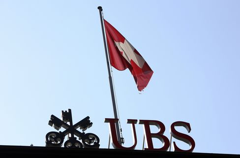 UBS's Japan Investment Banking Chairman Matsui to Resign