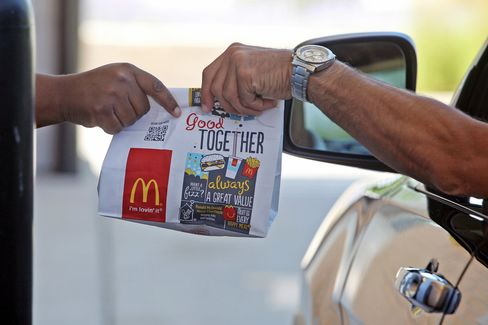 McDonald's to Add Chicken Wings Across U.S. in Menu Overhaul