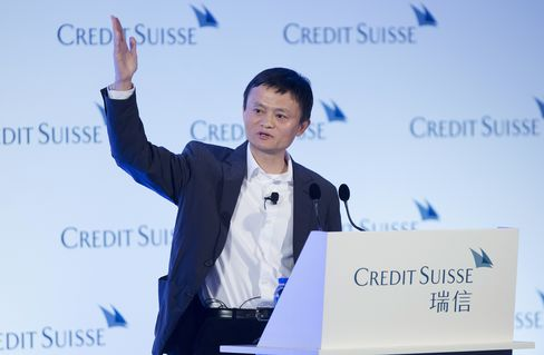 Alibaba Group Chairman Jack Ma
