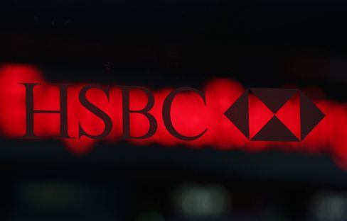 HSBC Announces Up to $3 Billion in Additional Cost Reductions