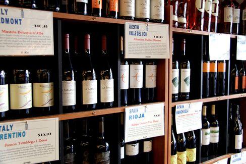 Acker Merrall & Condit Wine Merchants