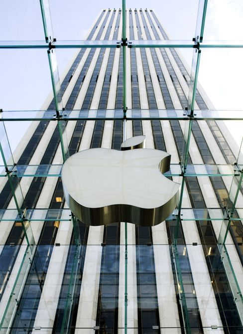 Apple Manager Indicted on Wire Fraud