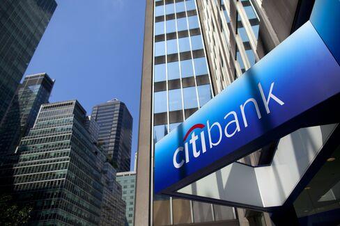 Selling More Insurance on Europe Debt Raises Risk for Banks