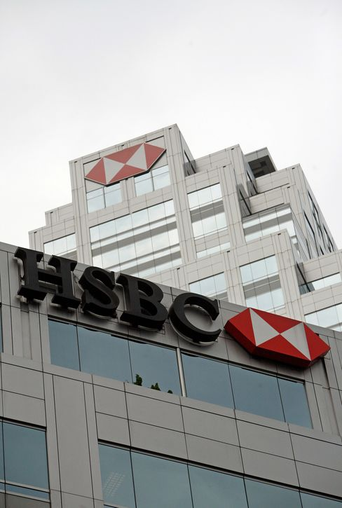 HSBC, Standard Chartered Likely Report Margin Squeeze Asia
