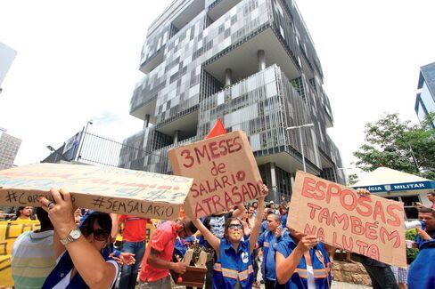 A protest outside Petrobras headquarters in Rio de Janeiro
