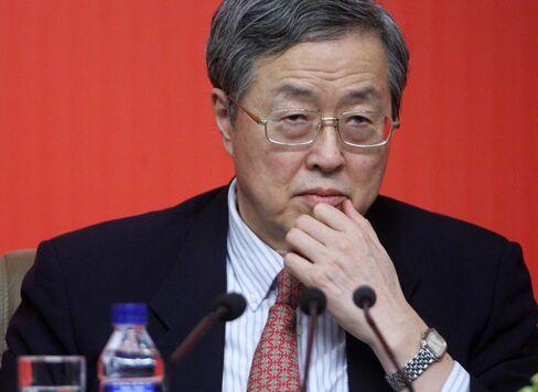 Central Bank Governor Zhou Xiaochuan