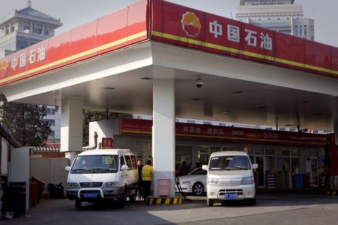 Rising Pump Prices in China to Cut Refining Loss