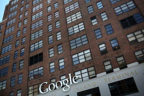 Google's NY Headquarters