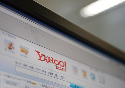Yahoo Japan Surges on Higher Profit Target, Buyback