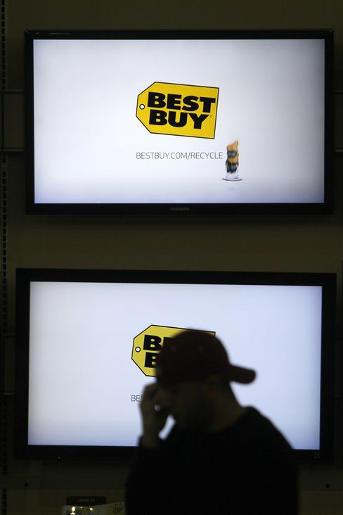 Best Buy Expands Cloud-Based Online Music Platform to U.S.