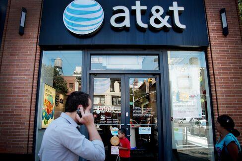 AT&T Sales Beat Estimates