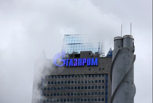 Russia Said to Weigh 35% Dividend Payout for State Companies