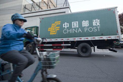 China Postal Express IPO to Fund Online-Shopping Push