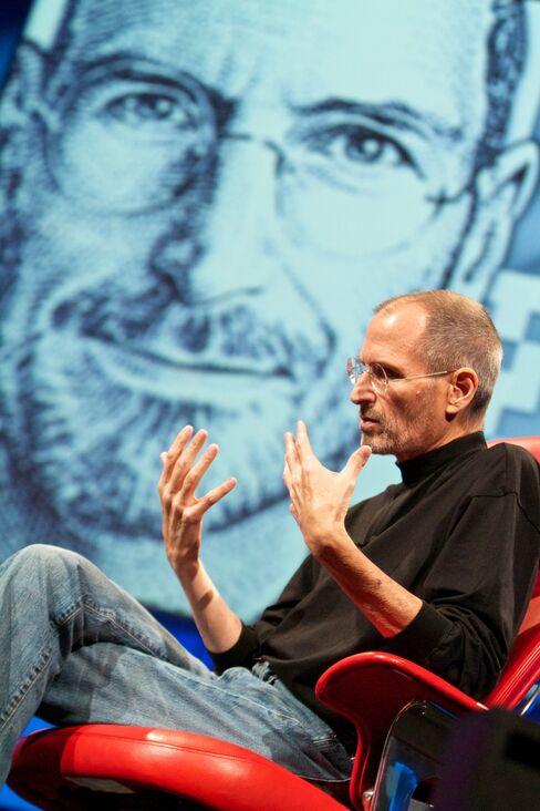 Steve Jobs Health Report