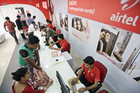 Bharti Airtel Ltd. To Announce Earnings