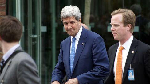 U.S. Secretary of State John Kerry